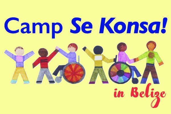 Camp Se Konsa3
